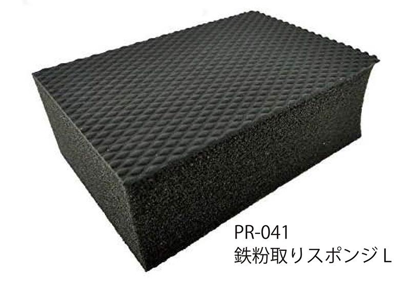 PR-041